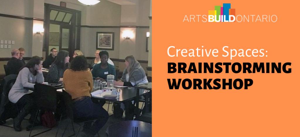 Creative Spaces: Brainstorming Workshop 2020 Banner Image